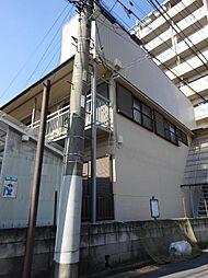 第5丸三マンション[1階]の外観