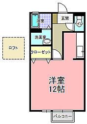 セジュール見和[2階]の間取り