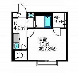 コンフォルタ土崎[1階]の間取り