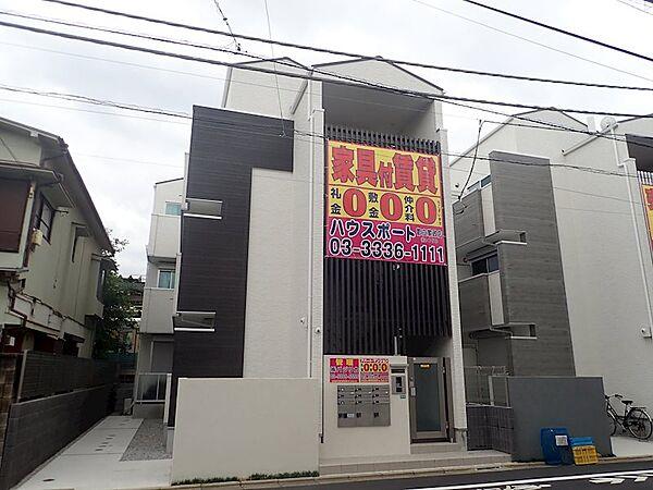 ソフィア鷺宮II 3階の賃貸【東京都 / 中野区】