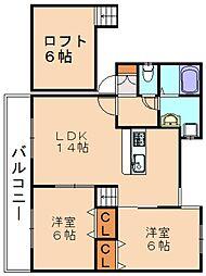 グランドソレイユUMI[2階]の間取り