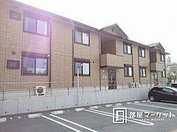 愛知県岡崎市井田町字3丁目の賃貸アパートの外観