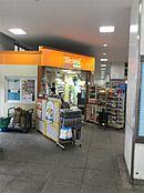 トモニー中村橋駅店(1766m)