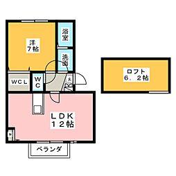 アルテ[2階]の間取り