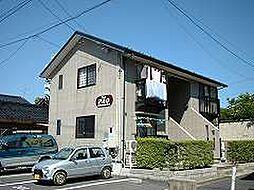 アパートメントハウス パオ2[2階]の外観