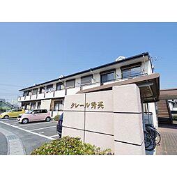 JR桜井線 櫟本駅 徒歩3分の賃貸マンション