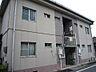 外観,2DK,面積42m2,賃料3.0万円,,,広島県福山市本庄町中2丁目7番27号