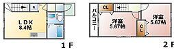 [テラスハウス] 千葉県東金市南上宿 の賃貸【/】の間取り