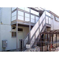 コスモハウス桜新町