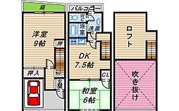 ルールドハウス南桜塚[C号室]の間取り
