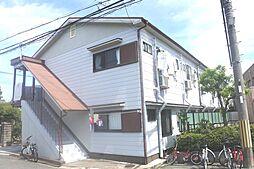 鍵田ハイツ[1階]の外観