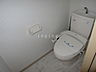 トイレ,1LDK,面積36.46m2,賃料5.2万円,バス 函館バス市立函館高校前下車 徒歩6分,,北海道函館市本通1丁目23番28号