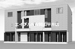 JR宇野線 大元駅 徒歩20分の賃貸アパート