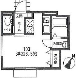 アルスターハウス[103号室号室]の間取り