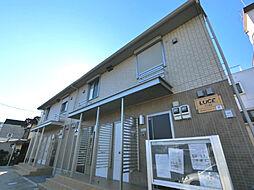 京成佐倉駅 6.7万円