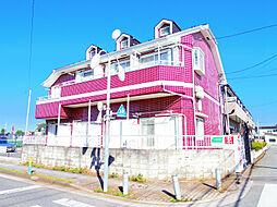 東京都東久留米市南町2丁目の賃貸アパートの外観