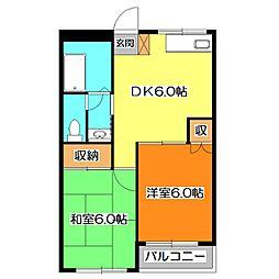 グリーンハイムII[1階]の間取り