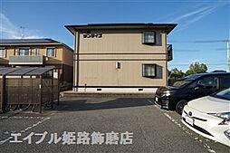 兵庫県姫路市飾磨区付城2の賃貸アパートの外観