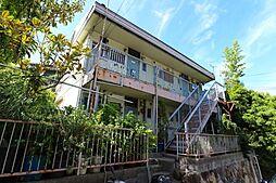 鷹取ハイム[2階]の外観
