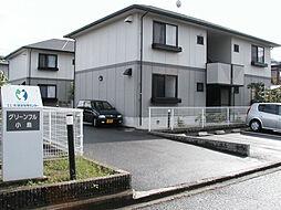 藤並駅 3.6万円