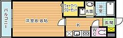 レジデンス21[6階]の間取り