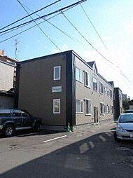 札幌市営南北線 幌平橋駅 徒歩8分の賃貸アパート