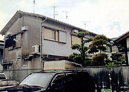 [一戸建] 兵庫県伊丹市北野1丁目 の賃貸【/】の外観