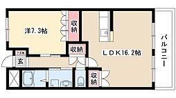 ガーデン斉宮司 5階1LDKの間取り