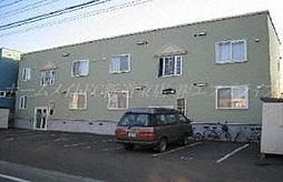 北海道札幌市北区篠路七条6の賃貸アパートの外観