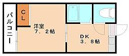 レジデンスヨシムラ飯塚[3階]の間取り