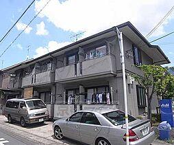 京都府京都市左京区上高野諸木町の賃貸アパートの外観