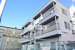 東海通駅 2.8万円
