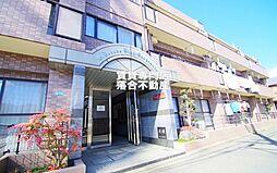 神奈川県相模原市緑区西橋本3丁目の賃貸マンションの外観