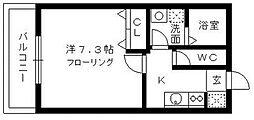 Aレガード清水[1階]の間取り