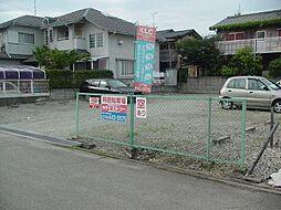 別府駅 0.3万円