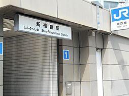 シャトー福島[4階]の外観