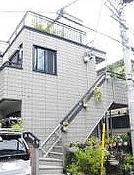 東京都渋谷区恵比寿西2丁目の賃貸アパートの外観