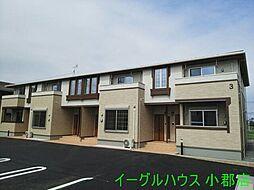 松崎駅 4.7万円