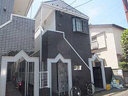 東京都江戸川区南小岩6丁目の賃貸アパートの外観