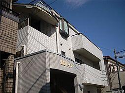 新田ハイツ[105号室]の外観