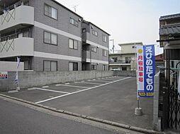 三津厳島神社前 0.4万円