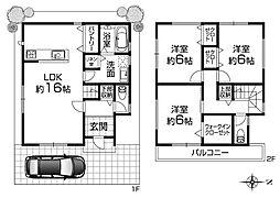 茨木市水尾2丁目 建築条件付き土地