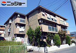 第2富士マンション[1階]の外観