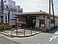 星ヶ丘駅(京阪...