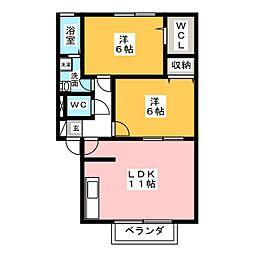ウィルモア鴻の巣パーク[2階]の間取り