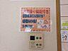 その他,2DK,面積48.25m2,賃料5.5万円,JR両毛線 栃木駅 徒歩28分,,栃木県栃木市薗部町