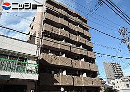 松原名藤マンション[1階]の外観