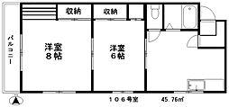 第八西山荘[1階]の間取り