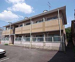 京都府城陽市寺田の賃貸アパートの外観