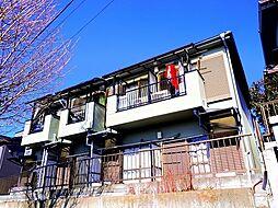 埼玉県所沢市小手指町5丁目の賃貸アパートの外観
